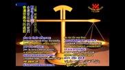 Из Ключ към Теософията / The Key to Theosophy - Theosophical Teachings as to Nature and Man (2)