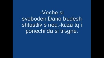 Za Lubovta Pravim Vsichko ...