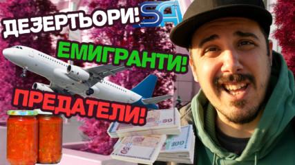 Избягахте в чужбина?! Ама си ремонтирате зъбите в България!