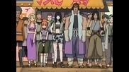 Naruto 141 Bg Subs Високо Качество