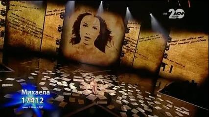 Михаела Маринова - X Factor Live (09.12.2014)