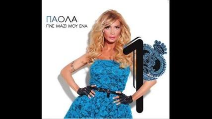 Paola-ftais 2012 New