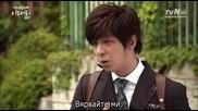 I Love Lee Tae Ri.11.2