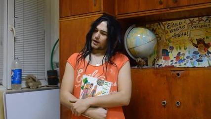Какво имаш в панталоните, което аз не, Иванчо?