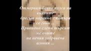 Привидно ... (стих) ... Ангела Пранарова
