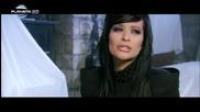Преслава и Константин - Не ми пречи