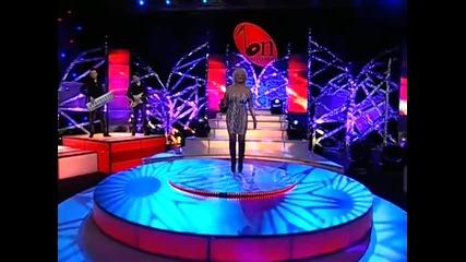 VERA MATOVIC - PRVI SIN MAMIN SIN - (BN Music - BN TV)