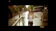 Raina - Moga I Sama