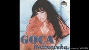 Goca Bozinovska - Hajde hajde - (Audio 2000)