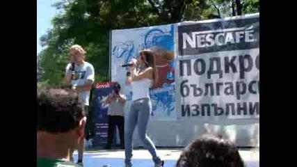 Невена Цонева - Името ми
