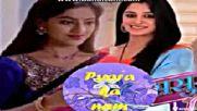 Името на любовта / Pyara ka nam епизод 73