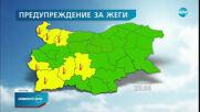 Новините на NOVA (23.06.2021 - обедна емисия)