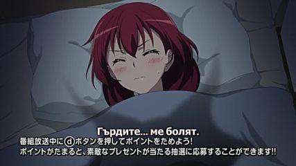 Joukamachi no Dandelion - Епизод 4 [ Bg Subs ] 04