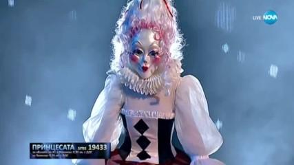 Принцесата изпълнява Mercy  на Duffy | Маскираният певец