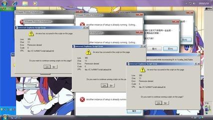 Светия Microsoft грешки