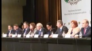 Пресконференция на ДПС