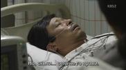 Бг субс! Golden Cross / Златен кръст (2014) Епизод 6 Част 2/2