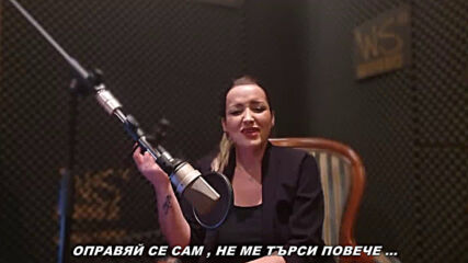 Aldina Bajic - 2020 - Snadji se sam - (official Cover) бг суб