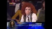 Music Idol - Люси МОМЕНТИ  - Мила, Добра, Тъжна, Угорчена