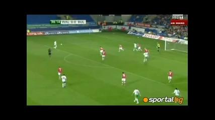 Уелс - България 0 - 1 след гол на Ивелин Попов