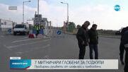 """Окончателни присъди за митничари от """"Лесово"""", взимали подкупи"""