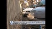 Паркоместата вече ще могат да се продават отделно от жилището