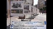 Здравко Димитров се кандидатира за кмет на Пловдив срещу кандидата на ГЕРБ Иван Тотев