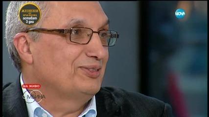 Костов: Сгреших, че не напуснах политиката през 2001 г.