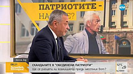 Симеонов: Решението за освобождаването на Волен Сидеров е на парламентарната група