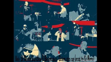 Ugly (on Point), Безизходица, Darkside , Sr.martini - Големи дози рап (prod. by Dj Reme)