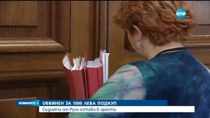 Съдията, обвинен в подкуп, остава в ареста