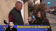 Господари на ефира (14.11.2016)