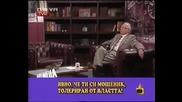 Господари На Ефира - Памперси За Вучков