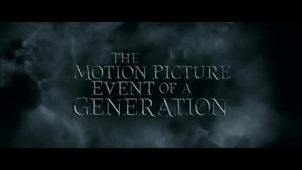 Друг вълнуващ трейлър на Хари Потър 7 + Hd (не е за изпускане!)