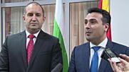 Изявлението на президента Румен Радев и министър-председателя на Македония Зоран Заев