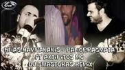 Ремикс | Вехтории - Илиас Кабакакис & Axtipitos Mc