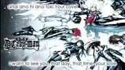 D. Gray-man - Ending 1 Snow Kiss Lyrics