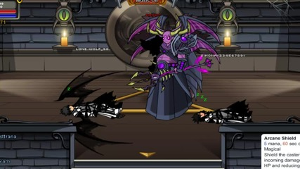 =aqw= nightmares part 3