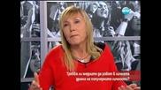 Трябва ли медиите да се ровят в личната драма на популярните личности - Часът на Милен Цветков
