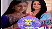 Името на любовта / Pyara ka nam епизод 97