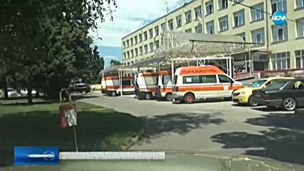 След разследване на NOVA: Продължават разпитите на лекари и персонал в пазарджишката болница