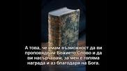 Джон Макартър: Чудесата доказват вдъхновението на Библията