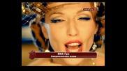 Виа Гра - Американская Жена