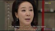 [easternspirit] Божествен пир (2012) Е26 1