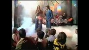 Al Bano Amp; Romina Power - Sharazan