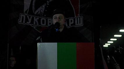 Bulgaria: Nationalists honour pro-Nazi general Lukov