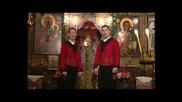 Даниел Спасов & Милен Иванов - Израсло Дърво Високо