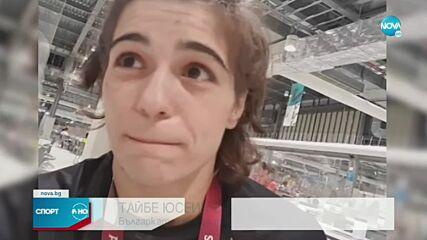 МЕДАЛ ЗА БЪЛГАРИЯ: Тайбе Юсеин се качи на почетната стълбичка в Токио