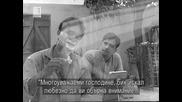 The Householder (1963) Част 5