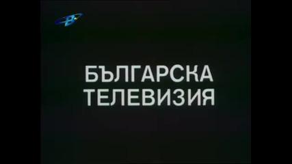 Васко да Гама От Село Рупча (1986) - Серия 3